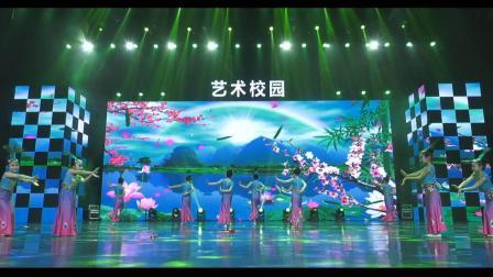 彩云之南——三原县舞之韵艺术培训中心