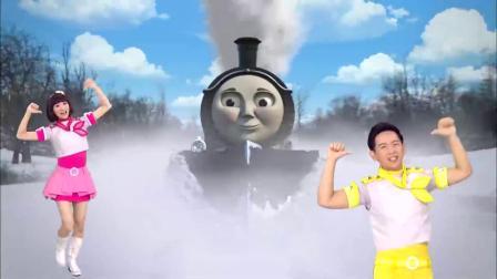 托马斯和他的朋友们主题曲,小火车开起来啦