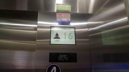 交通银行(银通国际中心)主电梯_001