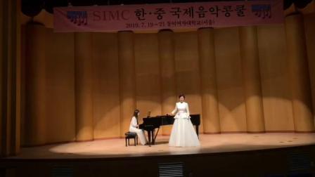 谢一宁18岁~《残花》荣获韩.中国际音乐大赛大学组《世界民歌第二名》
