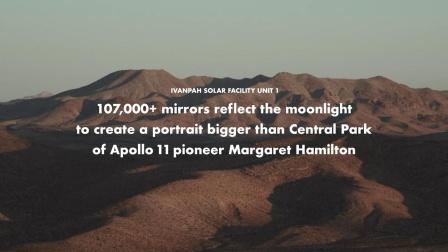 Margaret Hamilton by Moonlight: Honoring an Apollo