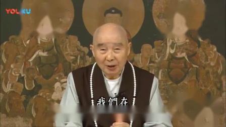 無量壽經菁華節錄:無量無邊的諸佛都勸人念佛求生淨土