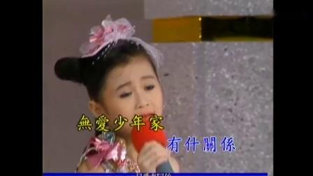 卓依婷VS郑怡萍-16-给我吻一个【VHS超清版】-_超清_高清