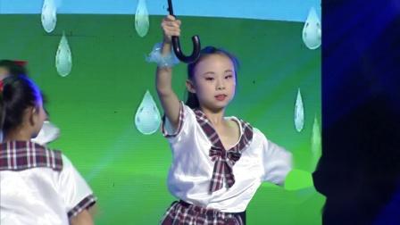 第15届桃李杯搜星中国-- 一把小雨伞(红舞裙)