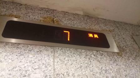 交通银行(银通国际中心)主电梯_003