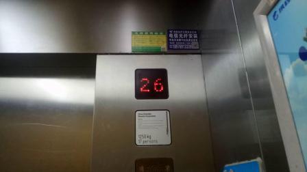 [重制版]银通国际中心消防梯