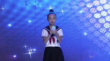 第15届桃李杯搜星中国--挺起胸抬起头