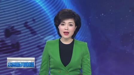 威图隆重登陆2019中国国际大数据产业博览会