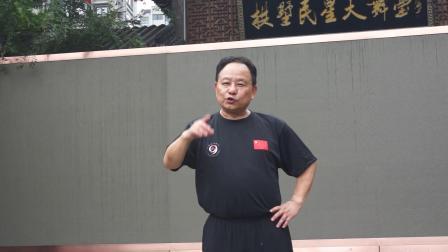 2019杭州巩式通臂拳非遗传承中心基地夏令营