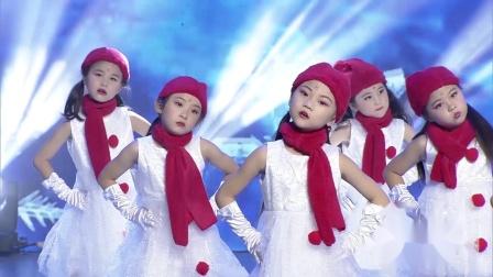 第15届桃李杯搜星中国--  雪宝宝