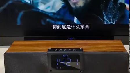 【送遥控】ifkoo伊酷尔复古无线蓝牙音箱超大音量重低音炮车载手机家用电脑电视机闹钟智能迷你小音响3D环绕