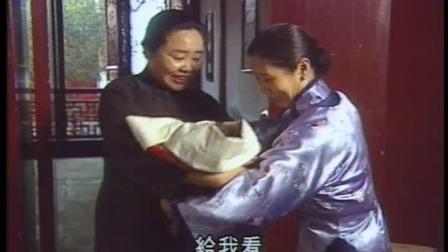 原野1997  11