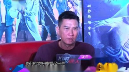 张家辉来蓉宣传电影《沉默的证人》  与杨紫任贤齐一起上演正邪博弈