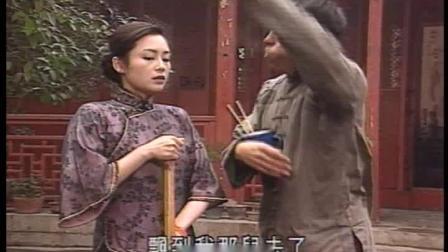 原野1997  23