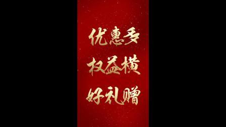 局气 x 招商银行,北京人的银行卡长这样!H5版