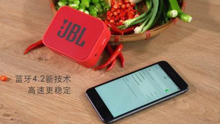 JBL GO PLAYER无线蓝牙音箱户外可携式迷你小音响低音TF卡FM收音机
