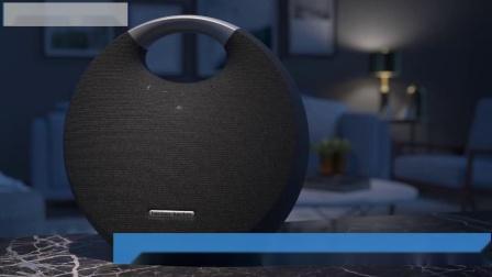 Harman Onyx Studio5 音乐星环蓝牙音响低音炮苹果家用可携式音箱