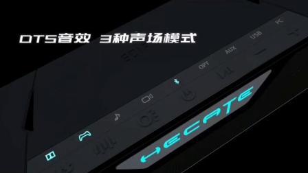 Edifier漫步者G7000 无线蓝牙低音炮游戏音箱5
