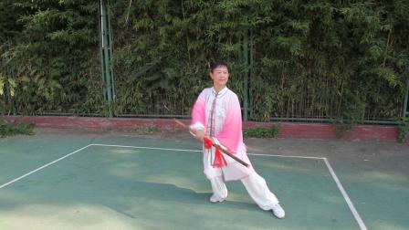 龙门玉箫笛-张丽斌演练