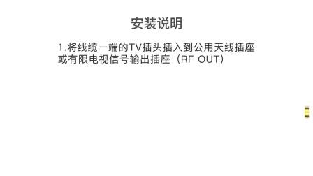 Choseal秋叶原 高画质电视讯号线有线电视线闭路线机上盒射频TV线
