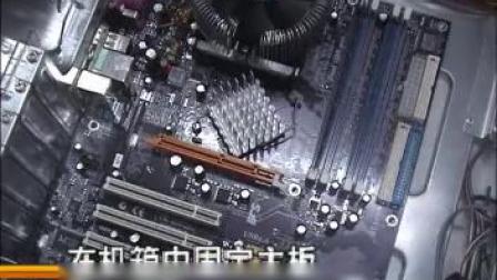 电脑硬件组装完全DIY手册全新版_标清