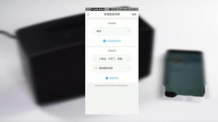 360智能音箱AI智能音响MAX家用人工智能语音控制互动高音质WIFI蓝牙音箱音响智能声控机器人小杜小艾天猫正品