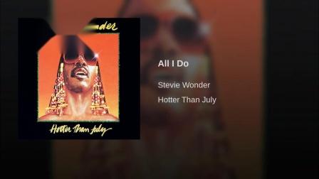 Stevie Wonder (ft. Michael Jackson) - All I Do