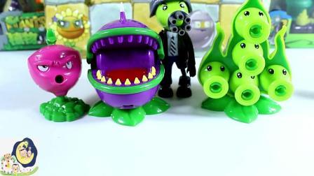 植物大战僵尸3 升级版 超级豌豆荚 大嘴花 豌豆僵尸公仔模型玩具 鳕鱼乐园