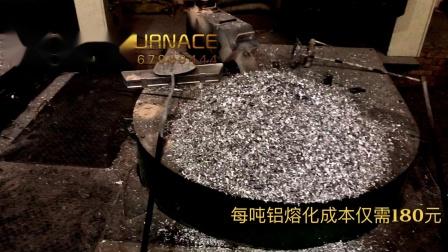 达摩炉业生物质熔铝炉熔废铝易拉罐刨花铝屑客户使用案例