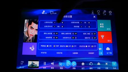 影卓yarjoen影k点歌机 操作系统设置及接线方法-鲁班调音