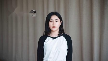 安师大2019届体育舞蹈专业毕业视频