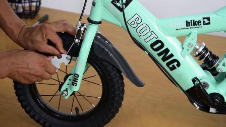 贝琪童自行车安装教程