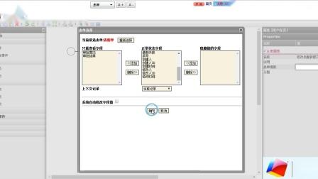 魔方网表BPM引擎教程1-通过请假单初步了解BPM