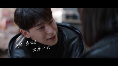 吴青峰《起风了》正式版MV