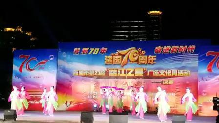 2019荔江之夏.荔浦炫舞飞扬艺术团比赛节目《扇舞飞扬》