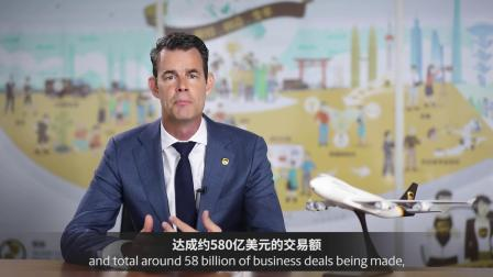 UPS中国区总裁哈罗德•彼得斯(Harld Peters)对进博会的展望
