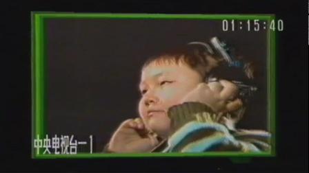 TOP广告(1991年广告)