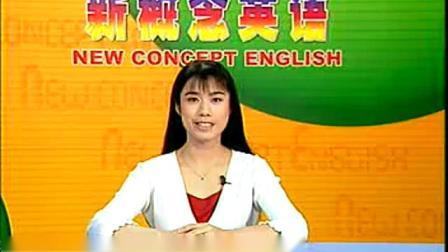 新概念英语第一册 Lesson1-12_标清