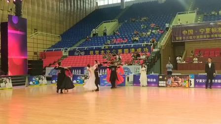 狐步舞比赛