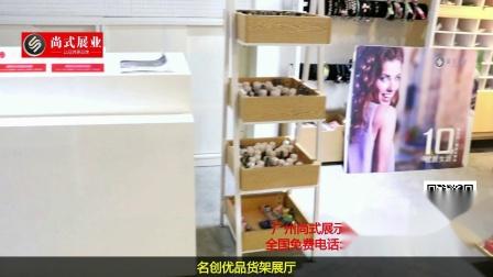 广州尚式展示道具有限公司  名创优品货架展厅 衣服展示架货架 中岛货架服装 超市货架配件 童装货架展示架落地 广州货架