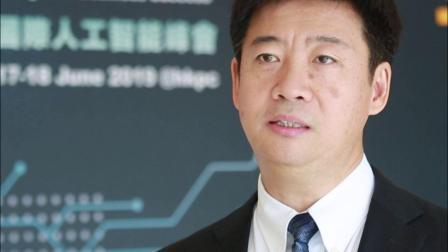 香港可为大湾区AI领航 (2019年7月)