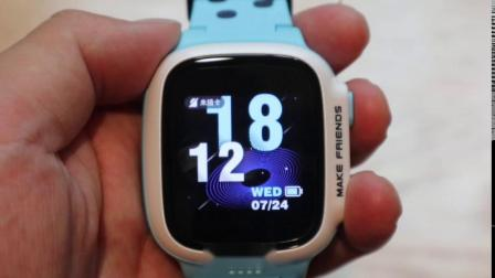 360儿童手表P1&小天才儿童手表Q1演示