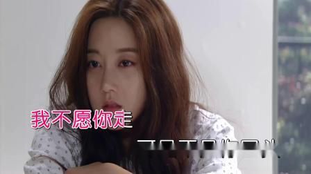 林玉英-缘KTV