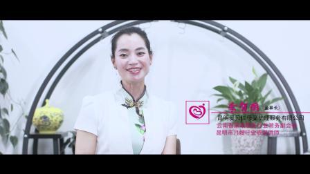昆明月嫂培训基地(爱贝佳)企业宣传片