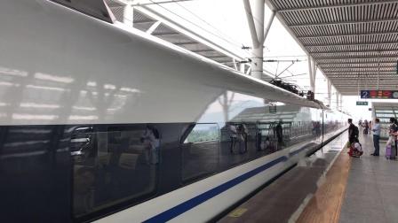 杭深线 D382 福州南-上海虹桥