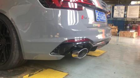 赛道版 Milltek 奥迪RS4 B9中尾段阀门排气管