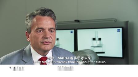 【蔡司三坐标成功案例】MAPAL测量精度不容妥协