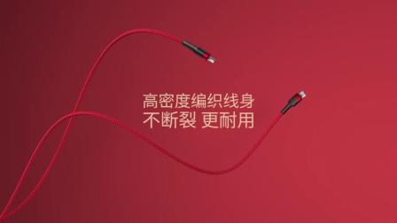 倍思双type-c数据线安卓PD快充USB-CtoC公对公充电线华为mate10荣耀小米mix3手机苹果笔记型电脑QC3