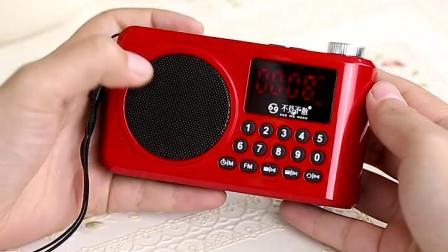 不见不散LV990老人收音机新款可携式小型讯号强的半导体音箱一体复古迷你老式老年插卡广播充电FM家用播放器