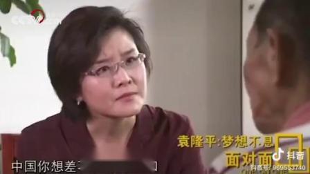 袁隆平:我国粮食不够吃!要进口一部分!